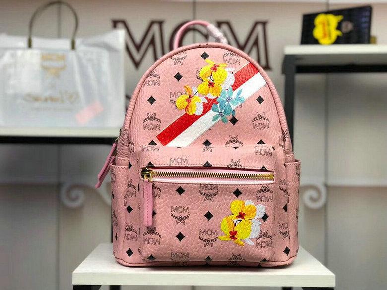 Wholesale AAA Mcm Modern Creation Replica Backpacks Sale-070