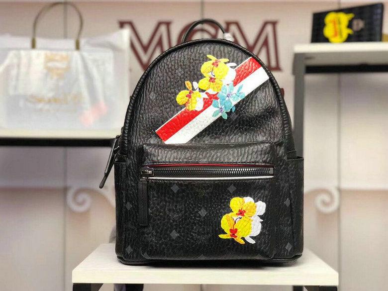 Wholesale AAA Mcm Modern Creation Replica Backpacks Sale-072